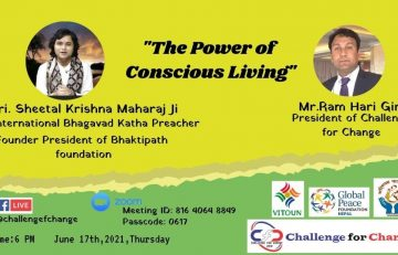 """""""The Power of Conscious Living"""""""