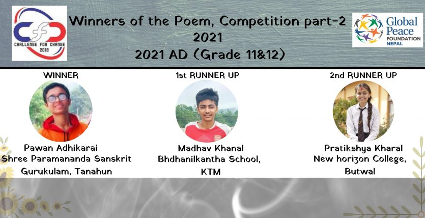 Winners-of-the-Poem-Competition-2